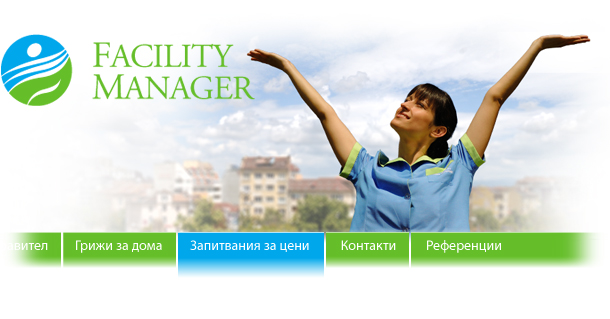 Facility Manager website design