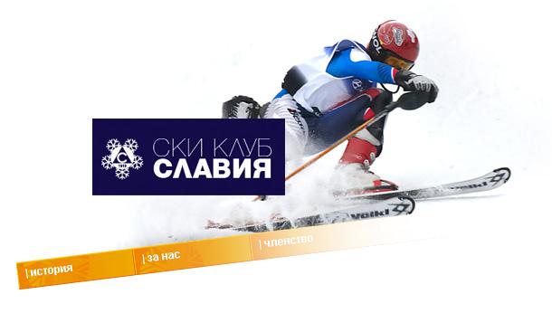 Slavia Ski club