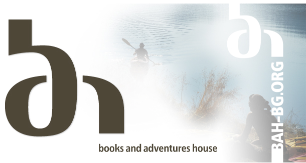 Books and Adventures House