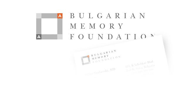 Логотип и акцидентни материали на Фондация Българска памет