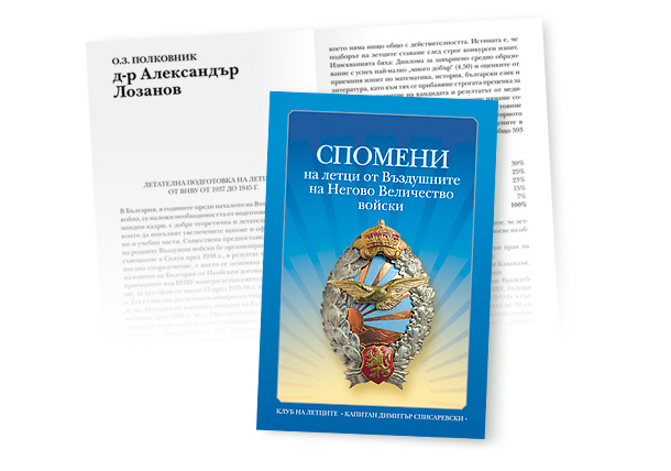 Book cover and body design
